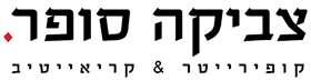 צביקה סופר Logo